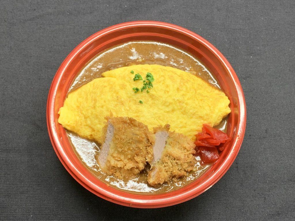 チーズオムレツカツカレー丼