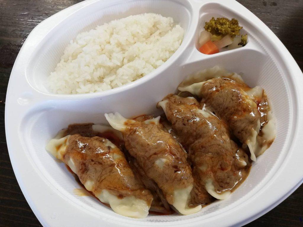 四川風 水餃子飯